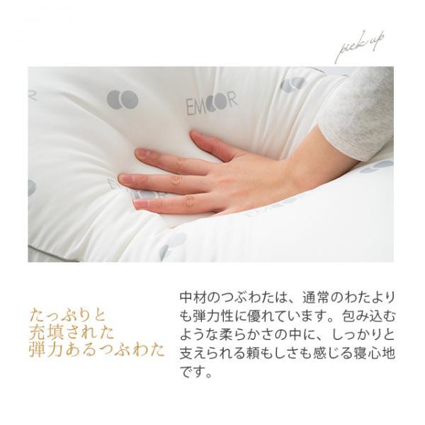 送料無料 枕 ホテル仕様 43×63cm マチ付き 抗菌 防臭 洗える ホテル調 安眠枕 快眠枕 肩こり いびき 父の日 プレゼント LUXE HOTEL