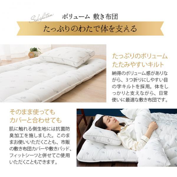 送料無料 布団セット シングル 4点セット ホワイト 洗える カバーがいらない あったか ふわふわ 抗菌 防臭 収納ケース付き 掛け布団 敷布団 枕