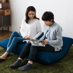 送料無料 特大 ビーズクッション マイクロビーズクッション DOZE 特大サイズ送料無料 日本製 ビーズソファ ソファー ギフト 国産 洗える くつろぐ 一人暮らし 二人暮らし ネイビー