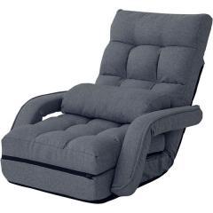 送料無料  座椅子 ひじ掛け付き リクライニング 3way クッション付き フロアチェア フロアソファ ハイバック 折りたたみ 収納 コンパクト 14段階リクライニング ネイビーブルー