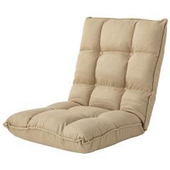 送料無料 座椅子 リクライニング 2way フロアチェア フロアソファ 折りたたみ 収納 コンパクト 14段階リクライニング モカベージュ