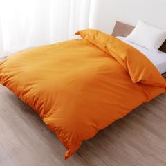 掛け布団カバー シングルサイズ 150×210cm 綿100% 抗菌防臭 防ダニ 日本製 布団カバー 新生活 パッションオレンジ