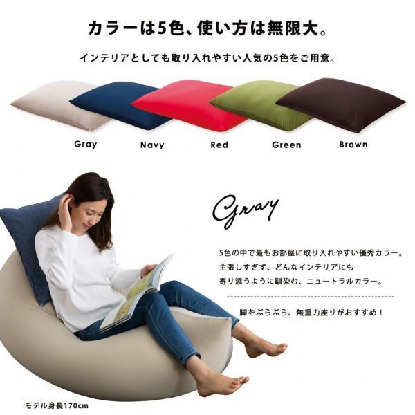 送料無料 特大 ビーズクッション マイクロビーズクッション DOZE 特大サイズ送料無料 日本製 ビーズソファ ソファー ギフト 国産 洗える くつろぐ 一人暮らし 二人暮らし レッド