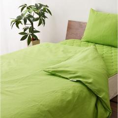 毛布カバー シングルサイズ 日本製 綿100% 2重ガーゼ 洗える 和晒 吸水性 通気性 軽量 吸湿 国産 やわらか ナチュラル シンプル 和風 一人暮らし 新生活 父の日 母の日 夏 グリーン