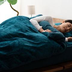 15%OFFクーポン対象商品 10%OFF 送料無料 掛け布団カバー +4℃の暖かさ シングル ネイビー 吸湿発熱 あったか 冬 冬用 防寒 洗える フランネル フリース クーポンコード:CKJNNWW
