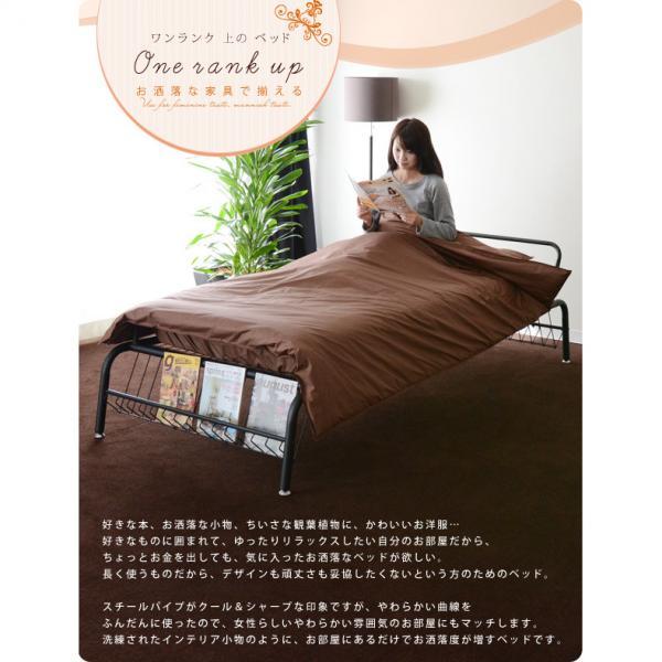 送料無料 パイプベッド シングルサイズ ホワイト 白 北欧 ムササビ ベッドフレーム ベッド スチール デザイナーズ メッシュ bed おしゃれ エムール