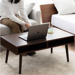 送料無料 ローテーブル ウォールナット しまうテーブル 引き出し付き 長方形 90×45×40cm 北欧 収納 コンパクト 省スペース 引越し 新生活