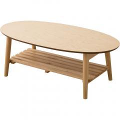 送料無料 棚付き折りたたみテーブル 折り畳みテーブル アッシュ 突き板 天然木 table オーバル 楕円 アッシュ てーぶる コーヒーテーブル センターテーブル 北欧 新生活 木製 リビング 一人暮らし ウォルカ Walka エムール