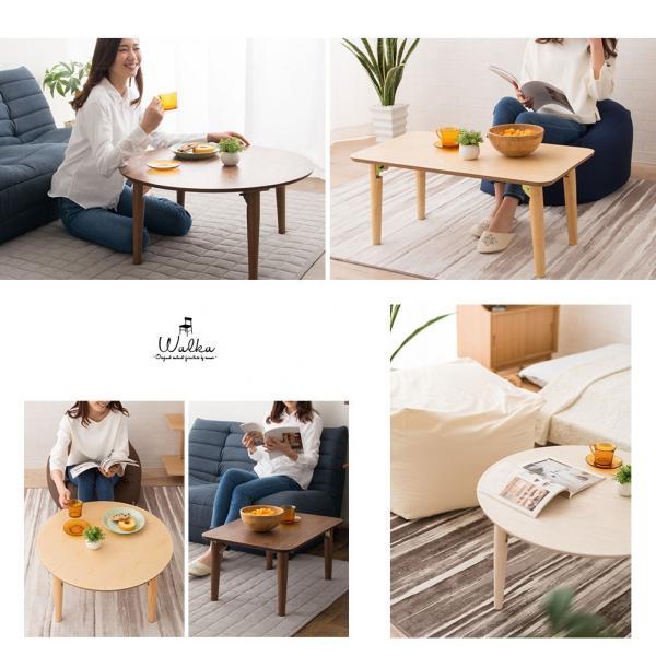 一人暮らし ロー テーブル