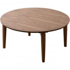 送料無料 小ぶりの折りたたみテーブル 木製 天然木 突き板 ローテーブル オーバル ラウンド 収納 table オーク チェリー タモ ウォルカ Walka 一人暮らし リビング センターテーブル 場所をとらない 円形 Mサイズ ウォルナット