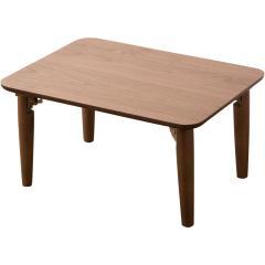 送料無料 小ぶりの折りたたみテーブル 木製 天然木 突き板 ローテーブル オーバル ラウンド 収納 table オーク チェリー タモ ウォルカ Walka 一人暮らし リビング センターテーブル 場所をとらない 長方形 Sサイズ ウォルナット