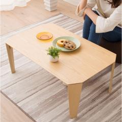 送料無料 折りたたみテーブル 長方形 幅80cm アッシュ ウォルカ 折り畳みテーブル 木製 天然木 突き板 折りたたみ コーヒーテーブル センターテーブル 楕円 北欧 新生活 ローテーブル