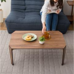 送料無料 折りたたみテーブル 長方形 幅80cm ウォールナット ウォルカ 折り畳みテーブル 木製 天然木 突き板 折りたたみ コーヒーテーブル センターテーブル 楕円 北欧 新生活 ローテーブル
