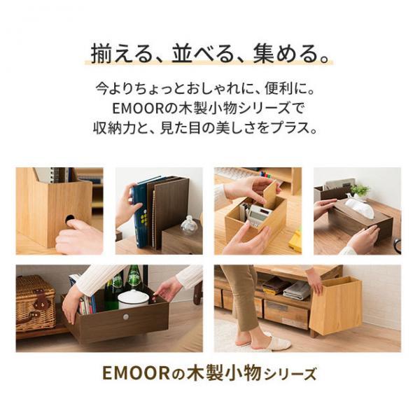 小物入れ クオーターサイズ 収納ボックス ウッドボックス 木製 デスク 小物収納 小物収納ケース 卓上収納 デスク周り デザイン おしゃれ 整理整頓 新生活 一人暮らし 北欧 アッシュ