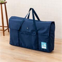 送料無料 お昼寝布団バッグ 名前が入れられるワッペン付き ブルー