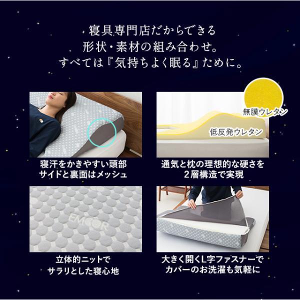 送料無料 枕 ボディアッパーピロー2 まくら ピロー 安眠枕 快眠枕 さらさら フィット感 寝返り 肩こり 分散 高さ調節 リラックス 睡眠 睡眠負債 負担 軽減 リビング 子供 こども 寝室 グレー 洗える 洗濯 洗濯機可