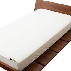 アウトレット 40%OFF 送料無料 ボックスシーツ シングル ふんわりサラサラ天然素材のモダール生地 とろけるような肌触り 保温性 あったか 吸湿性 レーヨン ホワイト