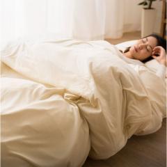 掛け布団カバー シングルサイズ ホワイト モダール ニット ふわとろ あったか 掛けふとんカバー 掛けカバー 軽量 保温性 吸水性 吸湿性 放湿性 ニット使用 レーヨン 高品質 オールシーズン 洗える 天然