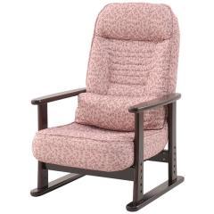 高座椅子 ピンク 組立不要 リクライニング チェア すぐに使える完成品 「きらく」 肘付き 高座いす シニア 小花 レザー 角度 座面高 かわいい プレゼント 敬老の日 ギフト 母の日 父の日 椅子 高齢者 介護 立ち座り 座椅子 肘掛け