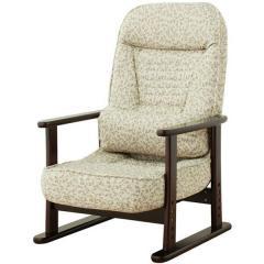 送料無料 高座椅子「きらく」 組立不要 すぐに使える完成品 肘付き リクライニング チェア 高座いす シニア 角度 座面高 かわいい プレゼント 敬老の日 ギフト 母の日 椅子 高齢者 介護 立ち座り 座椅子 肘掛け 瞬楽 送料無料 ベージュ