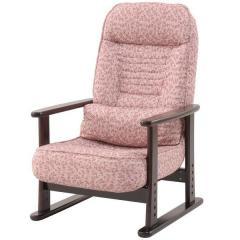 送料無料 高座椅子「きらく」 組立不要 すぐに使える完成品 肘付き リクライニング チェア 高座いす シニア 角度 座面高 かわいい プレゼント 敬老の日 ギフト 母の日 椅子 高齢者 介護 立ち座り 座椅子 肘掛け 瞬楽 送料無料 ピンク