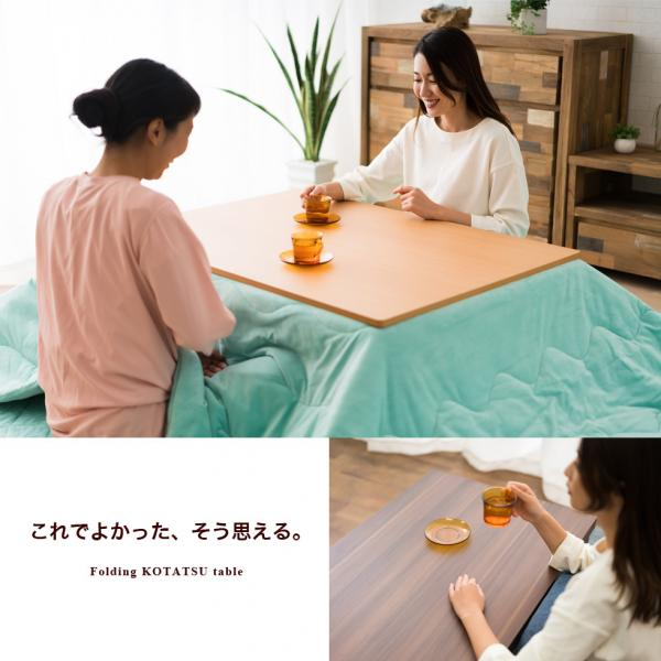 折れ脚こたつテーブル モデル105/75:約幅105×奥行75×高さ36cm ビーチ