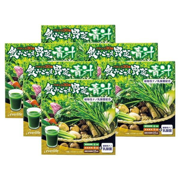飲みごたえ野菜青汁30包6箱