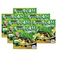 【限定特価】飲みごたえ野菜青汁30包6箱【3/2 18時迄】