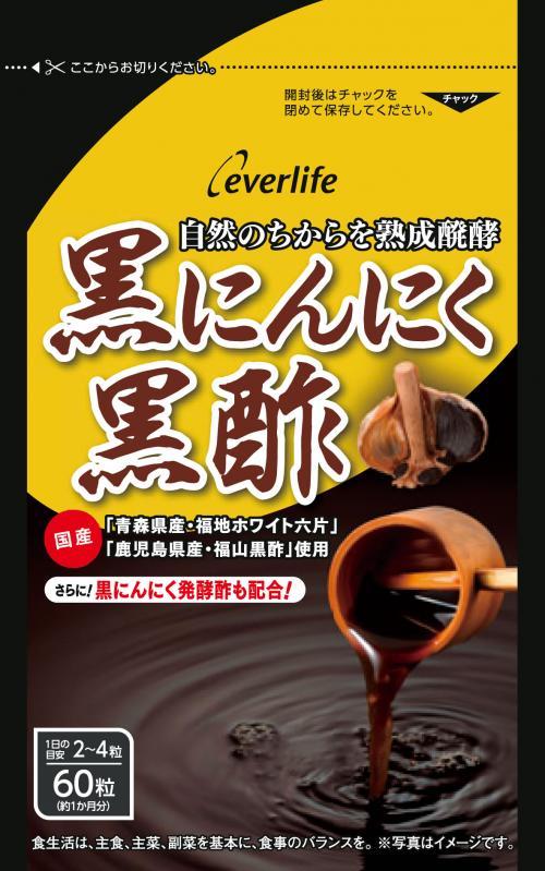 <LOHACO> 黒にんにく黒酢60粒 1袋