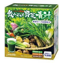 飲みごたえ野菜青汁30包1箱