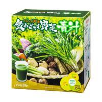 飲みごたえ野菜青汁60包1箱