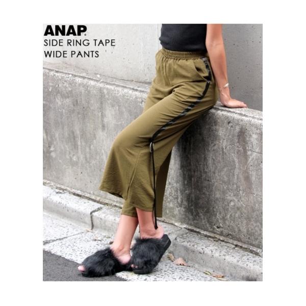 【ANAP】サイドリングテープワイドパンツ