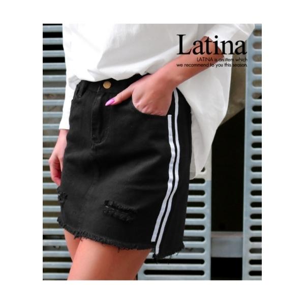 【Latina】サイドラインデニムスカート