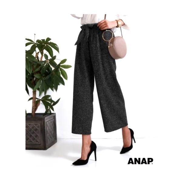 【ANAP】サマーツイード風ワイドパンツ