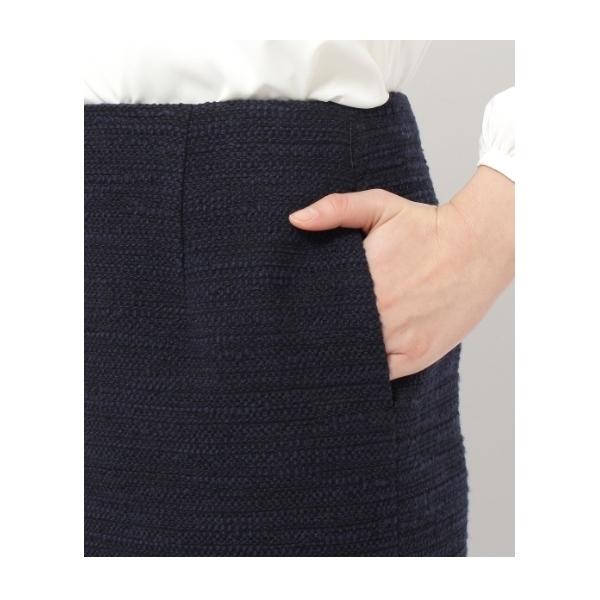 ファンシーヤーン×ツイードスカート