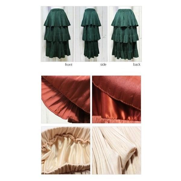 3段フリルティアードスカート