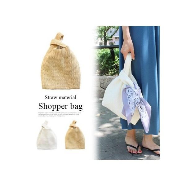 ストローショッパーバッグ