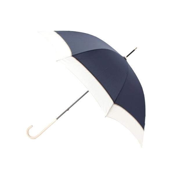 【晴雨兼用】バイカラー長傘