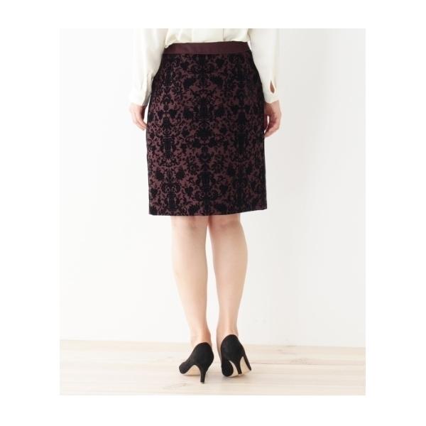 フロッキースカート