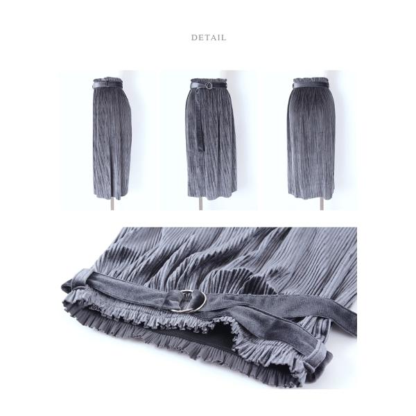 ベルト付きベロアプリーツスカート
