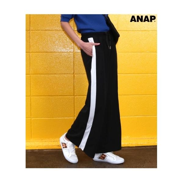 【ANAP】サイドラインワイドパンツ