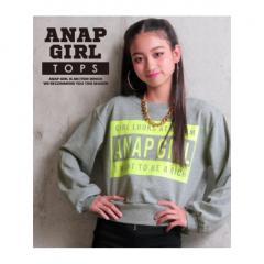<LOHACO> 【ANAP GIRL】ボリューム袖プルオーバー画像