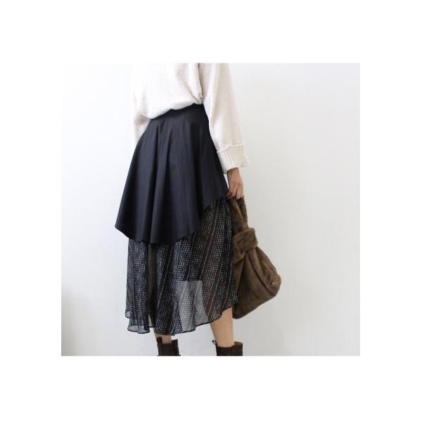 レイヤードフレアスカート