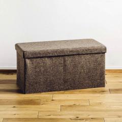 【送料無料】収納して座れるロングツールボックス〈ダークブラウン〉