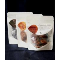 オーガニックドライフルーツ3種詰め合わせ(プルーン(種抜き)、アプリコット、白イチジク)