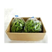【自然派野菜】 鹿野勇治さんの枝豆 800g【産地直送】
