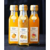 【安全・安心の減農薬栽培】食品添加物不使用 Mr.Orange安田さんの旬のフルーツソースセット(120ml×3本)