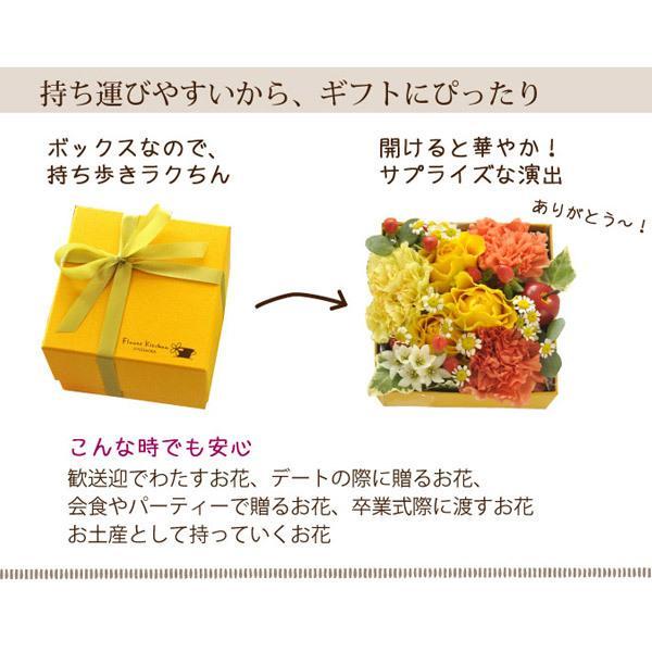 フラワーギフト BOXイエローMサイズ 生花 送料無料