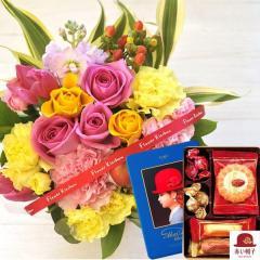 花とスイーツのセット バラアレンジ(ミックス系)と赤い帽子ブルーボックス(クッキー缶) 生花 送料無料 誕生日 記念日 お祝い