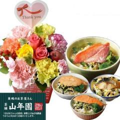 花とグルメのセット Thanksアレンジ(ミックス)と高級お茶漬け4食セット 生花 送料無料 誕生日 記念日 お祝い